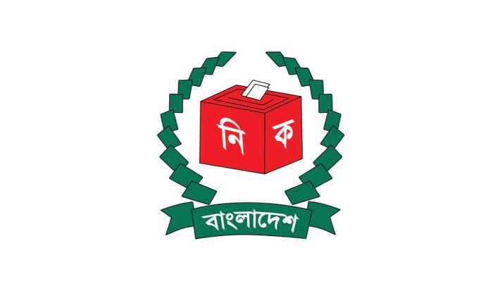 3rd-phase UP polls Nov 28