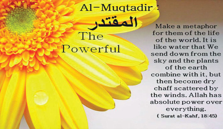 Allah Almighty's infinite power and greatness