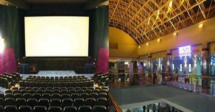 Star Cineplex 77