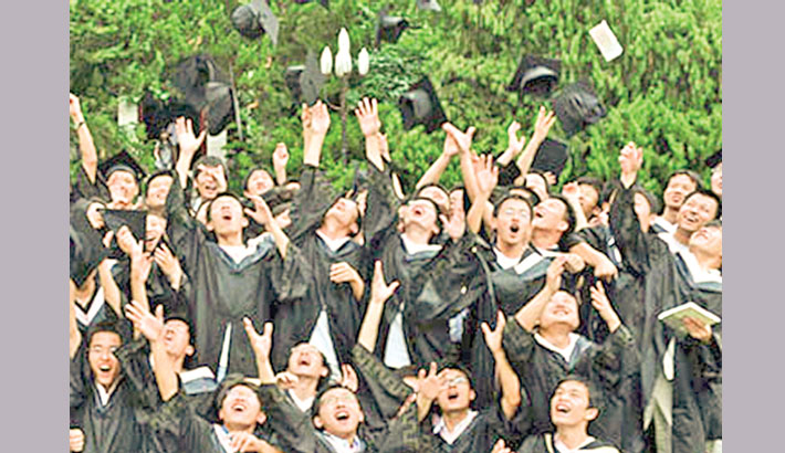 differences between public and private university in bangladesh Willamette world news degree programs offered by argentina's public and private universities attend private universities and they work.