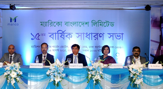 business level strategies of marico bangladesh - marico to invest rs 37 cr to set up facility in bangladesh 2012 - marico to acquire paras personal care business from reckitt  - marico.