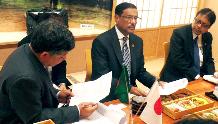Japanese assistance sought for Jamuna tunnel and Eastern bypass road