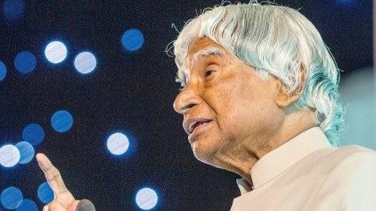 APJ Abdul Kalam advised youths to follow in Bangabandhu's footprints