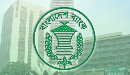 Bangladesh Bank allowed appealing HC order to return money to 18 entities