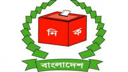 Voter List updating work progressing fast in Mymensingh