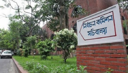 Election Commission extends time till Aug 31