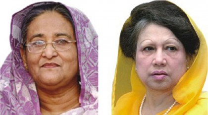 Khaleda wants Hasina to work together
