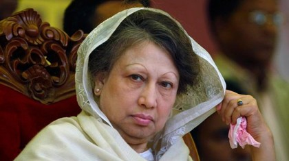 Probe report against Khaleda on Aug 27