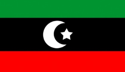Libya to announce united govt soon: Embassy
