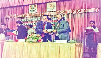 <p>DIU signs MoUs with top varsities at AUAP forum in Thailand</p>