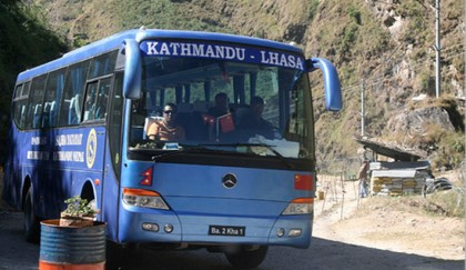 <p>Ministers agree on direct buses between Dhaka, Kathmandu</p>