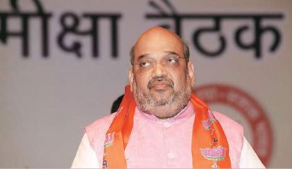 <p>BJP wants to contest 160 seats</p>
