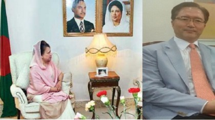 Outgoing Korean envoy meet Khaleda