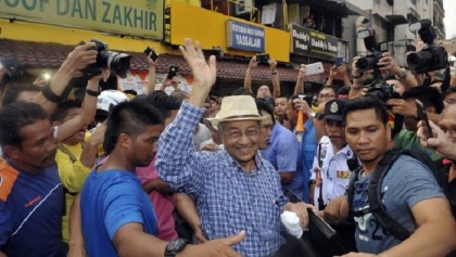 Malaysian police to question ex-PM Mahathir over rally comments