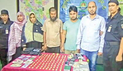 <p>Five held with 12.5 kg gold in city</p>