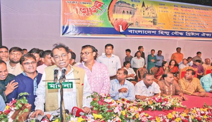 <p>BNP to go out of existence&nbsp;by 2020: Suranjit</p>