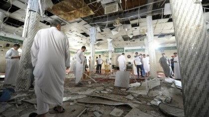 Suicide bomber attacks Shiite mosque in Saudi, kills 4