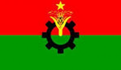 37th founding anniversary of BNP today