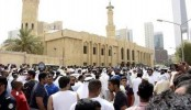 Gulf ministers vow united stand against IS mosque bombings