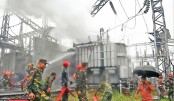 <p>Fire at Ctg power plant</p>