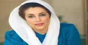 Benazir Bhutto murder trial: Another key witness withdraws statement