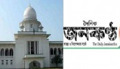 SC fixes Aug 9 for hearing explanation of contempt charges against Janakantha editor
