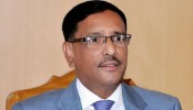 Speak with one voice: Obaidul Quader