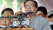Begum Zia not to do same mistake, says Ashraf