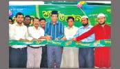 Rafiqul Islam Rony inaugurates the 88th sales centre