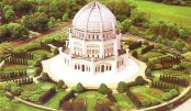 <p>Bah&aacute;&rsquo;&iacute; faith at a glance</p>