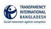 TIB wants traffickers brought to justice